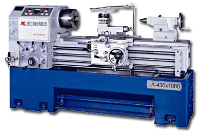 HIGH SPEED VARIABLE-SPEED LATHE